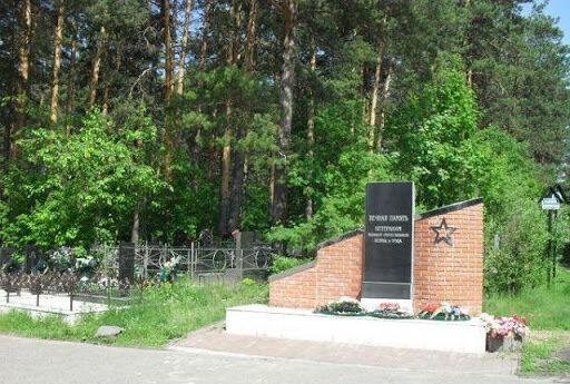 Автобусы до городского кладбища отменены до 12 мая