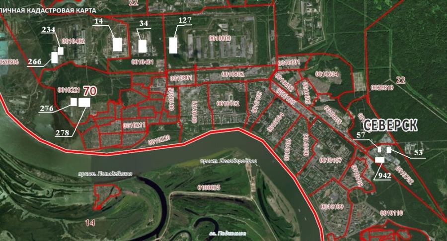В Северской ТОСЭР готовятся к передаче объектов инфраструктуры от СХК