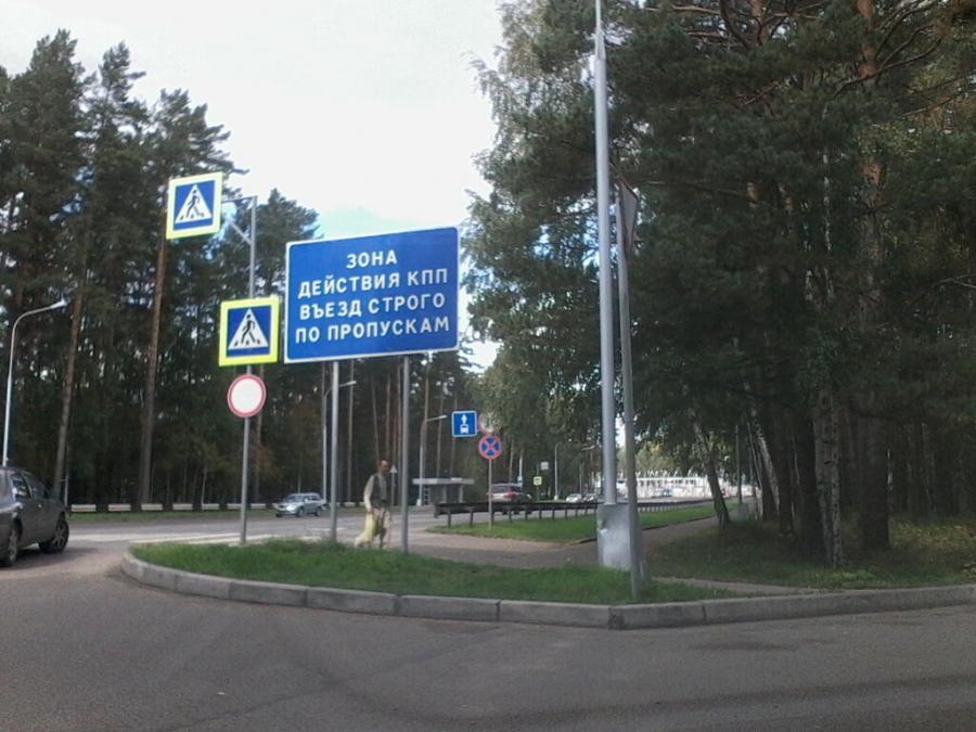 Как Михаил Котышев ехал в Северск из Анапы