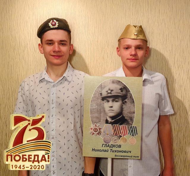 В День Победы «Бессмертный полк» пройдет в онлайн формате