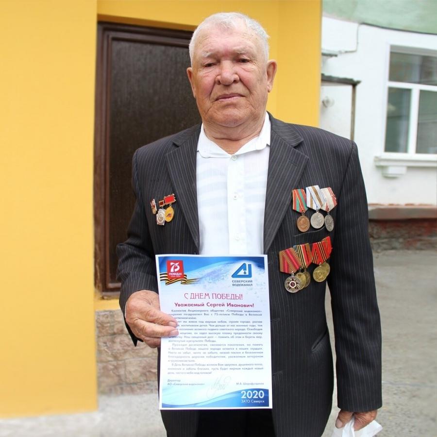 Северский водоканал поздравил ветеранов ВОВ