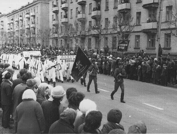 Ретро Северск. 9 Мая 1975 года - 30 лет ПОБЕДЫ!