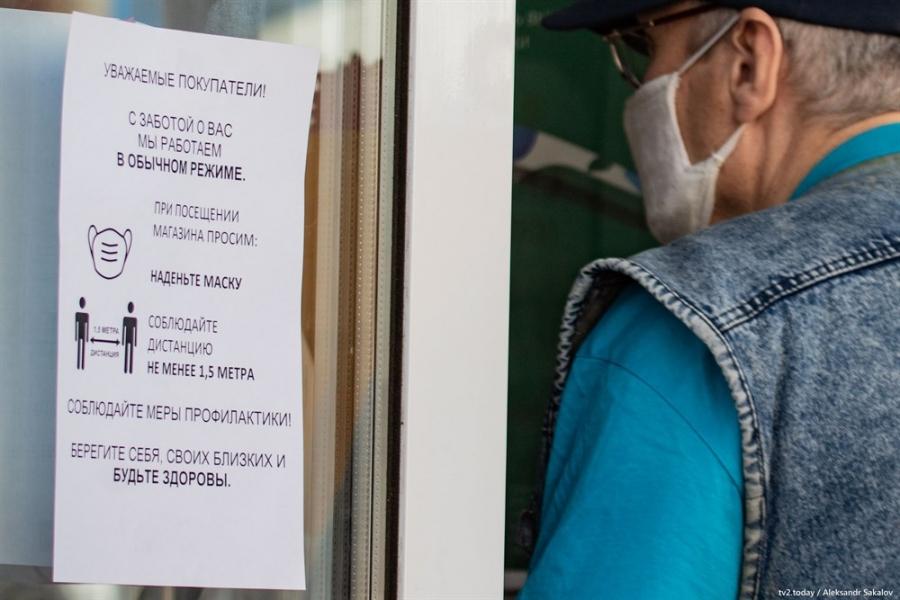 В Томской области введен масочный режим. Ответы на частые вопросы