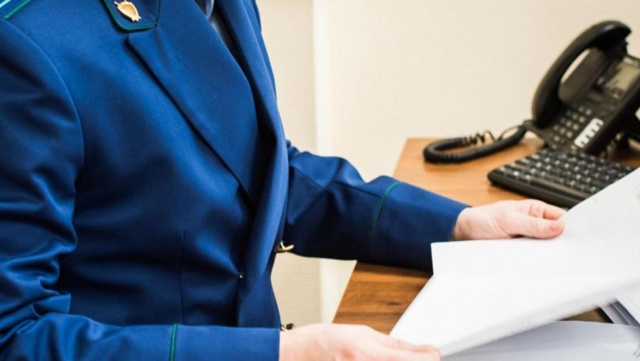 Прокуратура проведет «горячую линию» по вопросам защиты прав предпринимателей