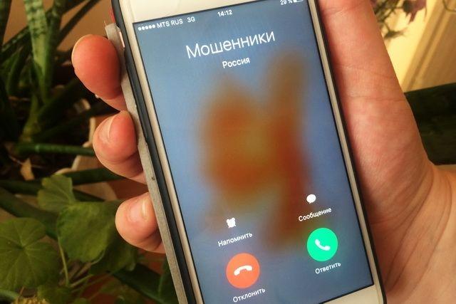 В суд направлено уголовное дело по обвинению жителя Новосибирска в совершении серии «телефонных» мошенничеств