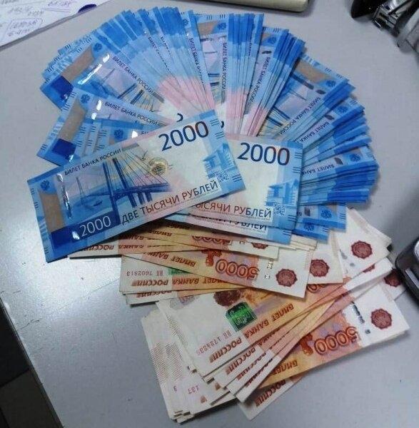 Председатель ТСЖ присвоила более полумиллиона рублей