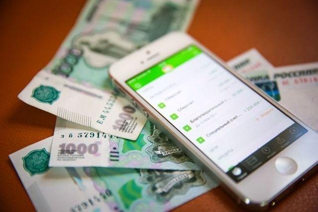 Северчанин похитил деньги с банковского счета знакомого, воспользовавшись его телефоном