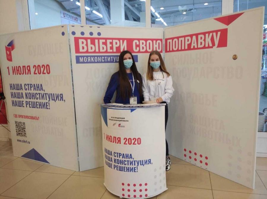 Студенты СПК приступили к работе в проекте «Волонтеры Конституции»