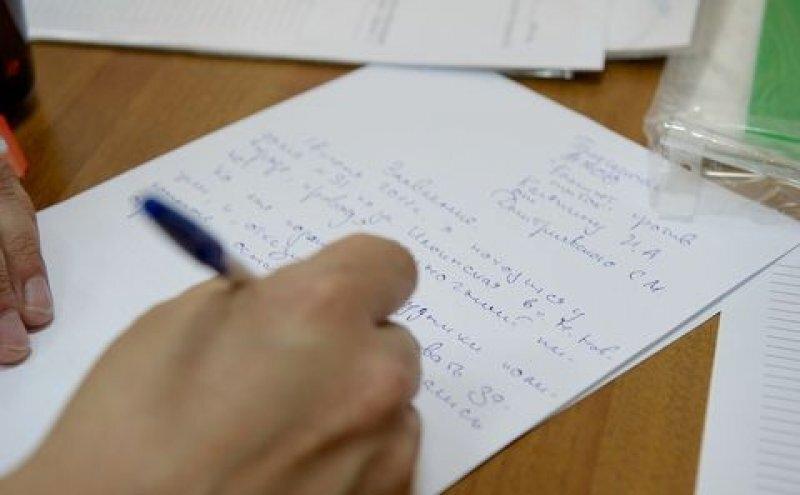 УМВД России по ЗАТО Северск Томской области информирует о порядке рассмотрения сообщений и заявлений граждан