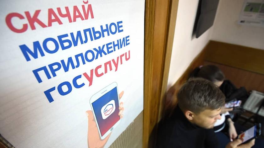 Отделение по вопросам миграции рекомендует жителям ЗАТО Северск использовать возможности портала государственных услуг и «электронной очереди»