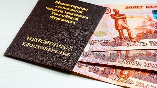Досрочная пенсия для безработных граждан