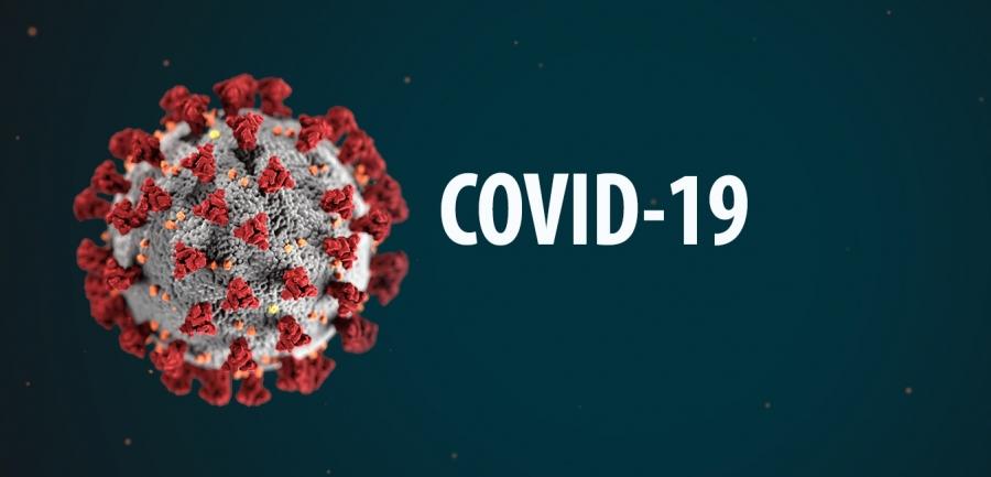 Заседание оперативного штаба по снижению риска распространения коронавирусной  инфекции.