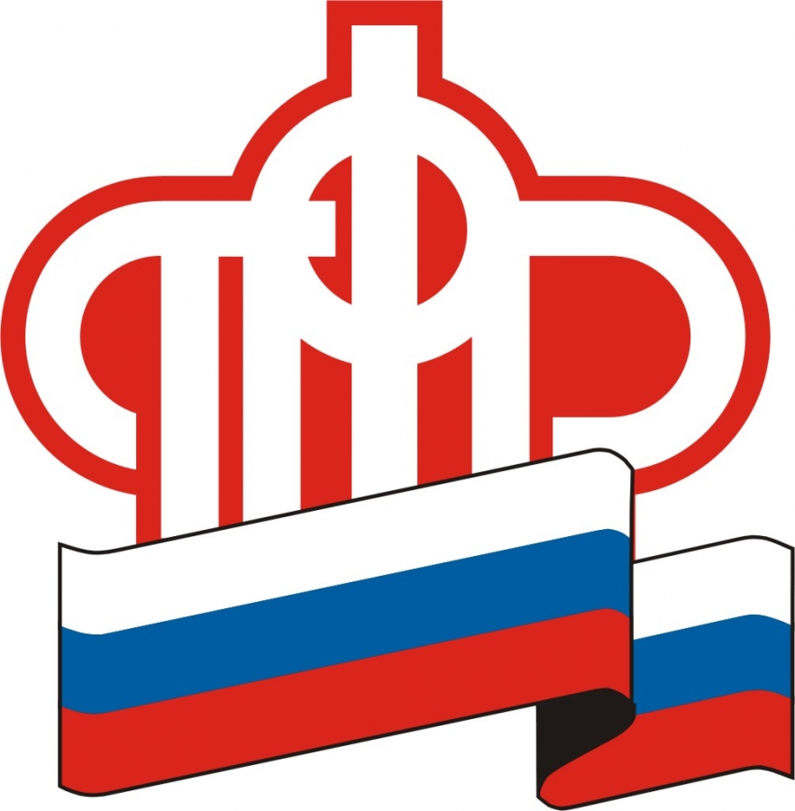 Жители Томской области могут получить персональную консультацию по телефону при помощи кодового слова