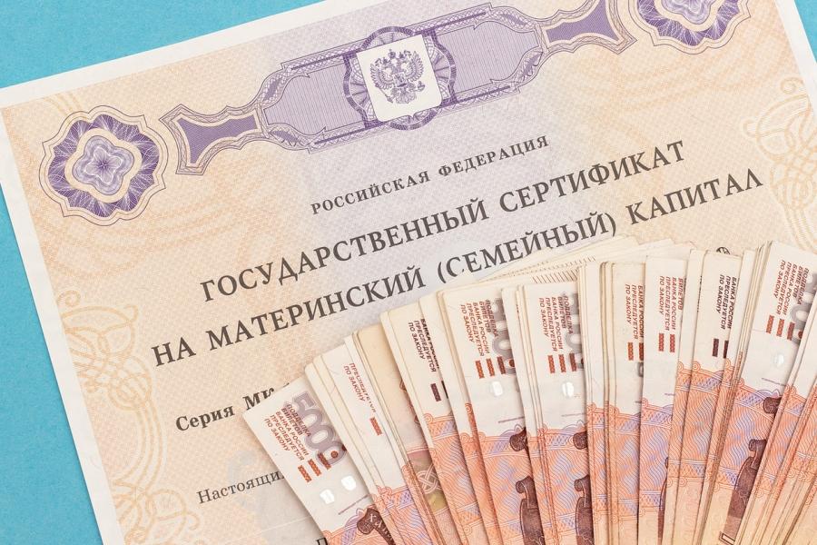 Пенсионный фонд напоминает, что использовать материнский капитал на оплату детсада можно сразу после получения сведений о выдаче сертификата