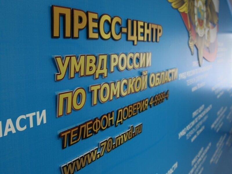 В Томской области для объективной оценки деятельности органов внутренних дел осуществляется мониторинг общественного мнения