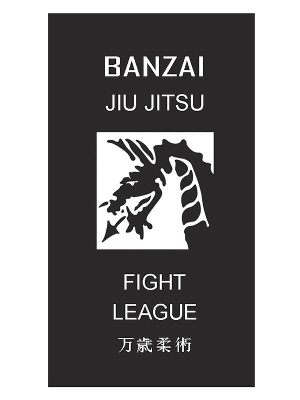 Совсем скоро - профессиональные поединки за Чемпионский пояс файт-лиги BANZAI JIU JITSU FIGHT LEAGUE