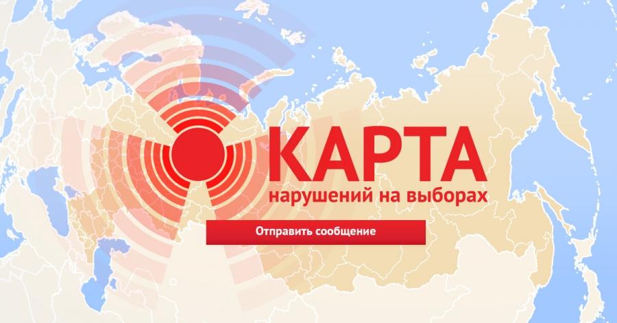 Северчане и томичи продолжают жаловаться на принуждение к голосованию