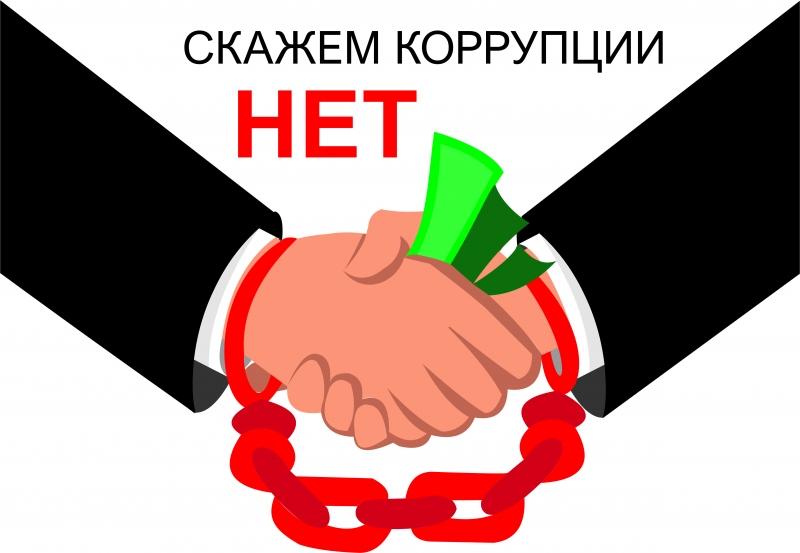 Томскую молодежь приглашают к участию в международном антикоррупционном конкурсе