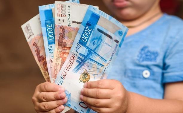 30 сентября – последний день приема заявлений на выплаты семьям с детьми до 16 лет