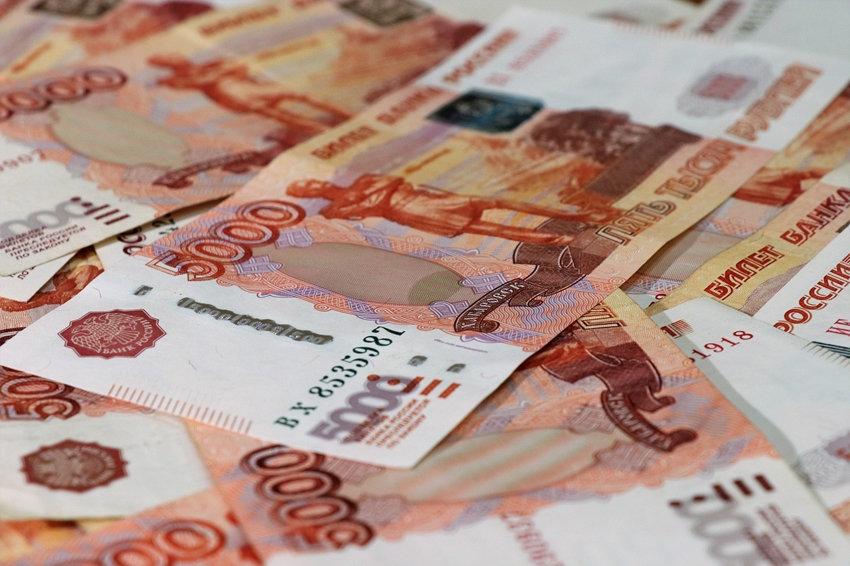 Информация для тех, кто не обратился за выплатами 5 000 и 10 000
