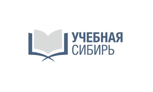 Северские педагоги получили награды выставки «Учебная Сибирь-2020»