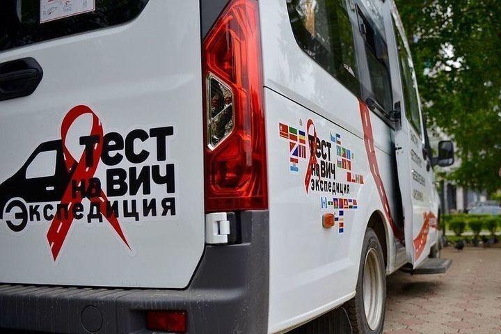В Томске можно бесплатно сдать анализ на ВИЧ
