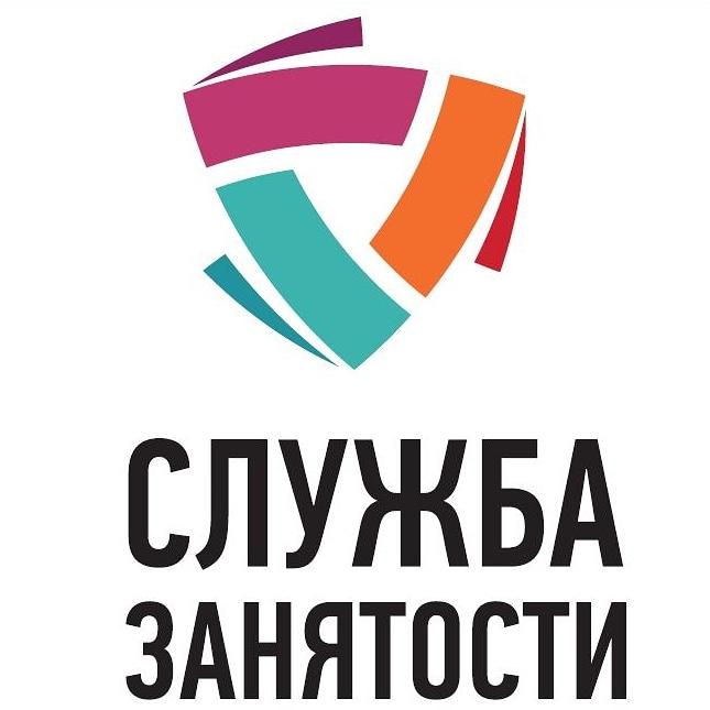 Центр занятости приглашает горожан на временные общественные работы по уборке территорий