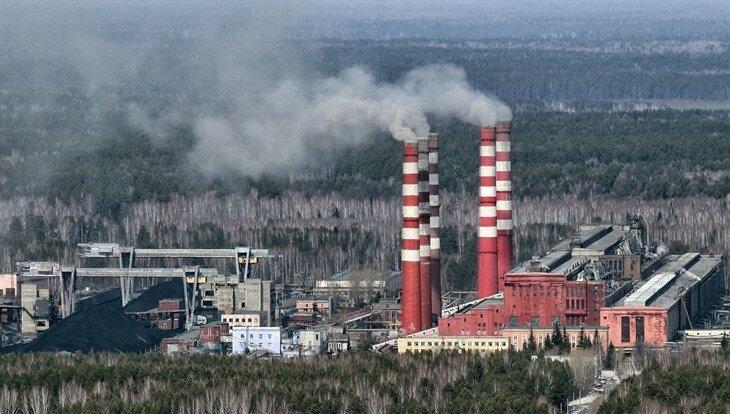 Московские компании планируют перерабатывать золу Северской ТЭЦ
