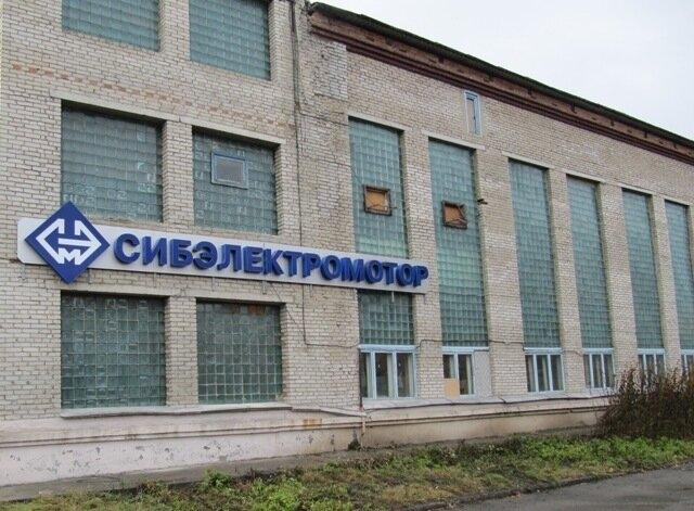 Прокуратура проверила соблюдение трудового законодательства в Сибэлектромоторе