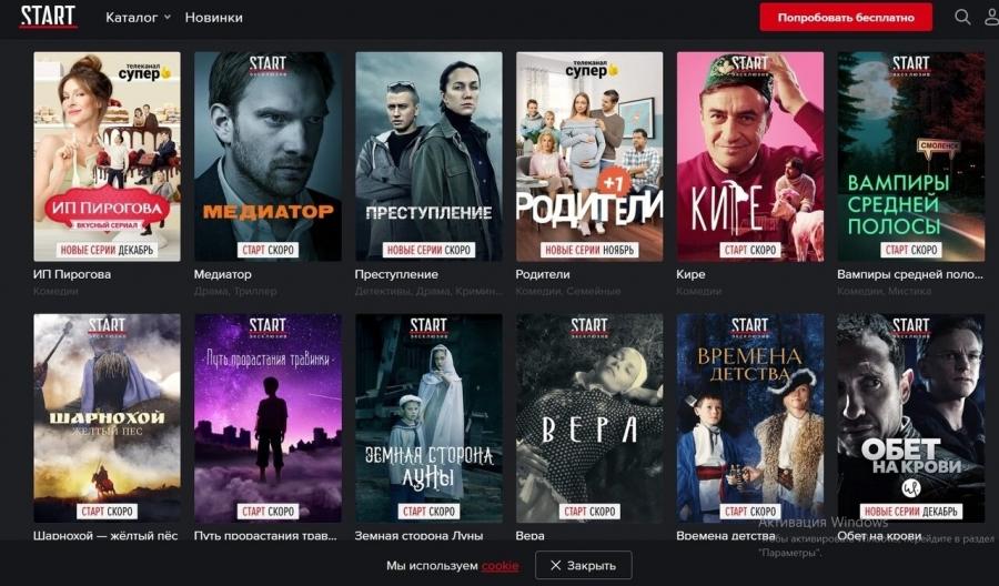 На популярном видеосервисе состоялась премьера фильма «Вера» от северского режиссера Александра Нерадовского