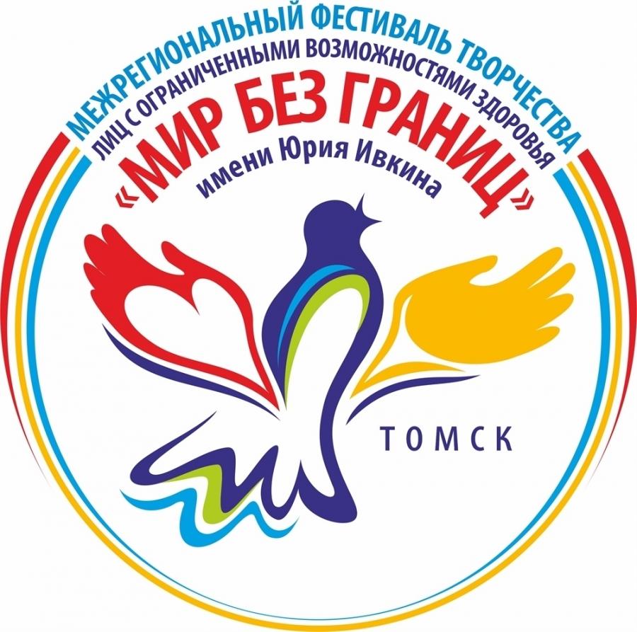Дуэт СПК удостоен 1-го места на Межрегиональном фестивале «Мир без границ»