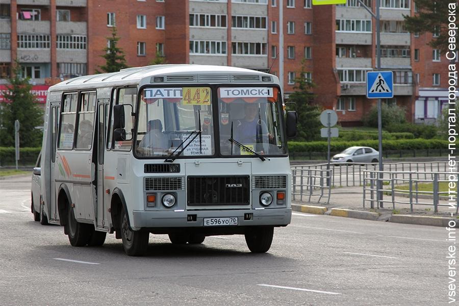 Расторгается госконтракт с перевозчиком на межмуниципальных маршрутах «Томск - Северск»