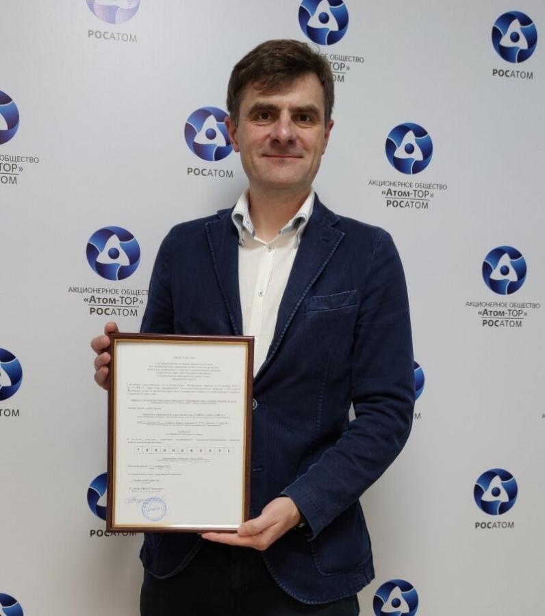 Проект нового резидента ТОСЭР «Северск» призван освободить землю от угольной золы