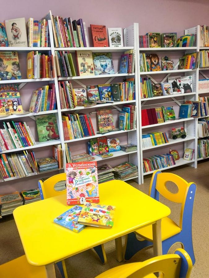 Детская библиотека Северска открывает новый отдел обслуживания