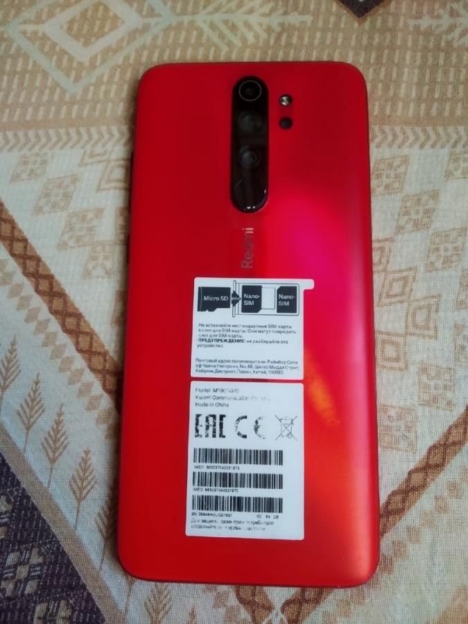 Утерен телефон Redmi note 8 pro!