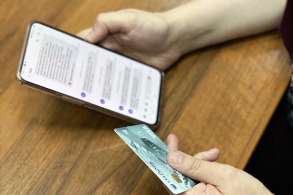Жительница Северска позволила мошенникам оформить на себя кредит на 560 тысяч рублей