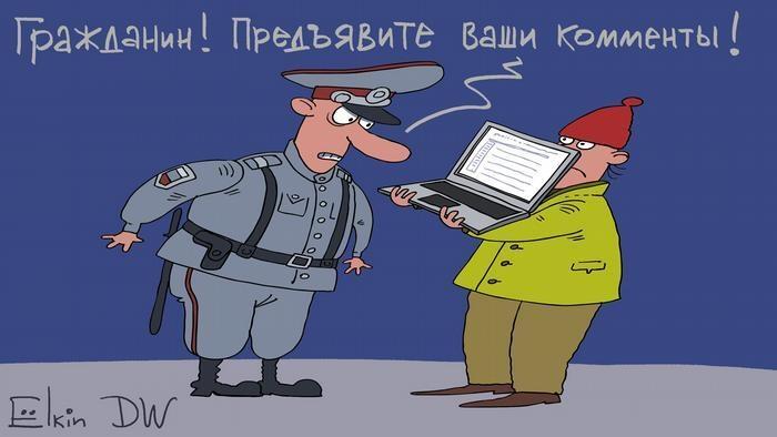 Сайты и социальные сети впервые стали основными источниками информации о работе власти, обогнав телевидение