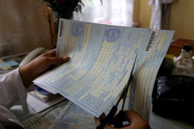 В России изменились правила оформления больничных листов