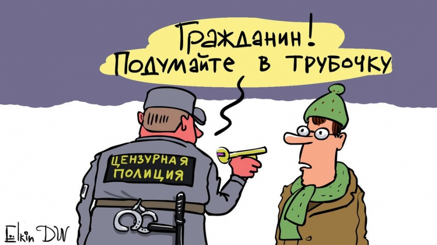 В Госдуму внесли законопроект о лишении свободы на два года за клевету в интернете