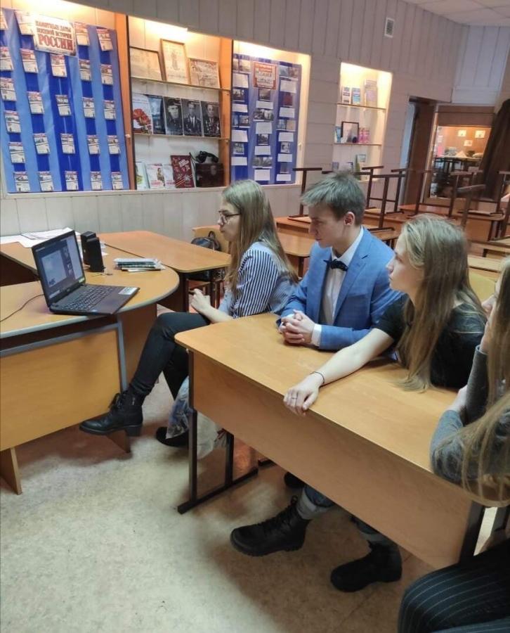 В Северске прошла историко-правовая игра, посвящённая Конституции Российской Федерации