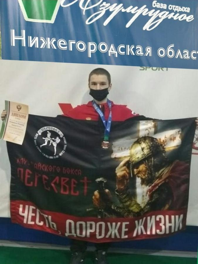 Северчанин привез бронзовую медаль с Первенства России по Тайскому боксу