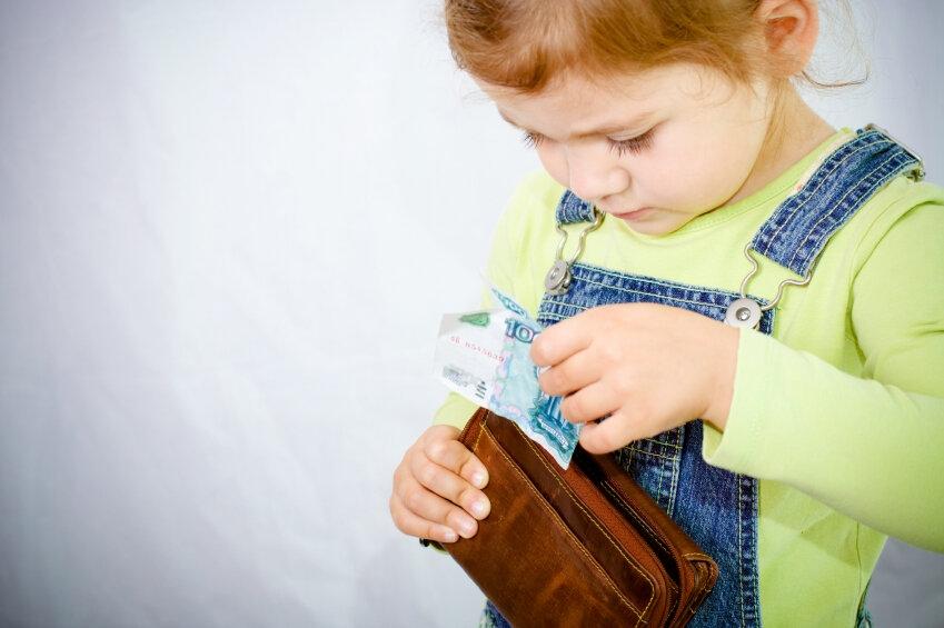 Кому и когда нужно подать заявление на выплату детям от 0 до 7 лет включительно?