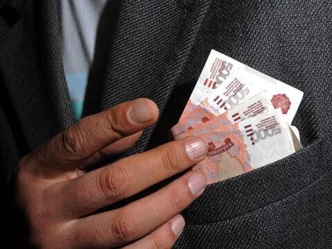 40 северских госслужащих недостоверно указали свои доходы за 2019 год