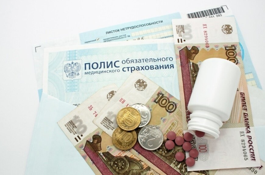 Что изменится в жизни россиян с 1 января. Реформы ОМС и выплат по больничным