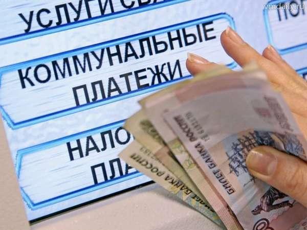 Северчан призывают поверять счетчики и вовремя оплачивать коммуналку