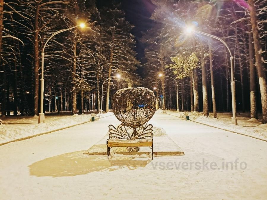 А вы знали, что у нас в парке можно кататься на лыжах?