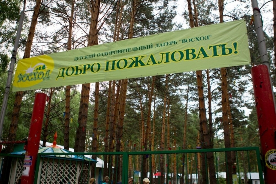 В Томской области возобновляют работу учреждения детского оздоровительного отдыха