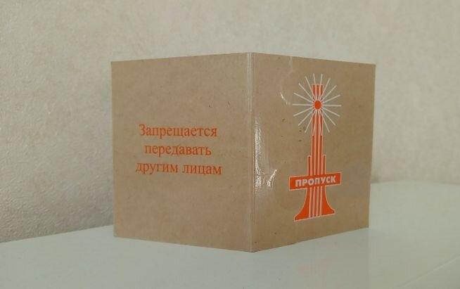 Граждане, незаконно оформившие пропуска в Северск, получат штрафы