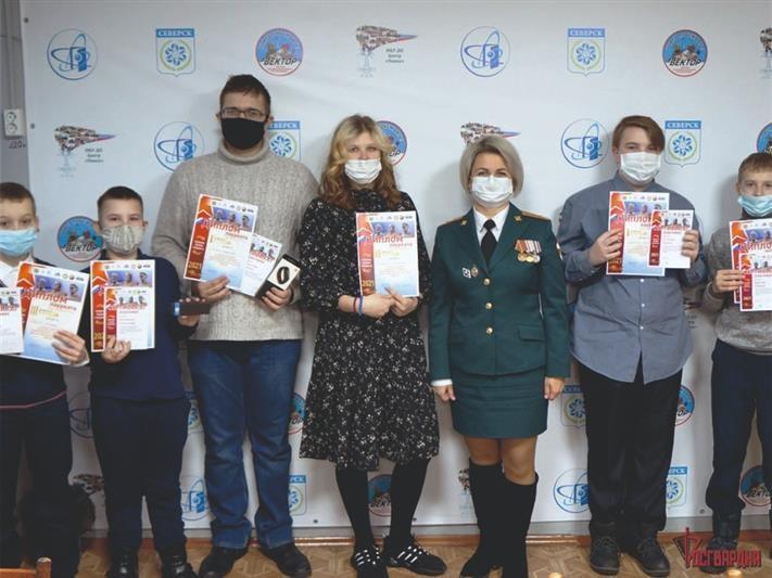 В городе прошел конкурс докладов, посвященных великим людям СССР и России