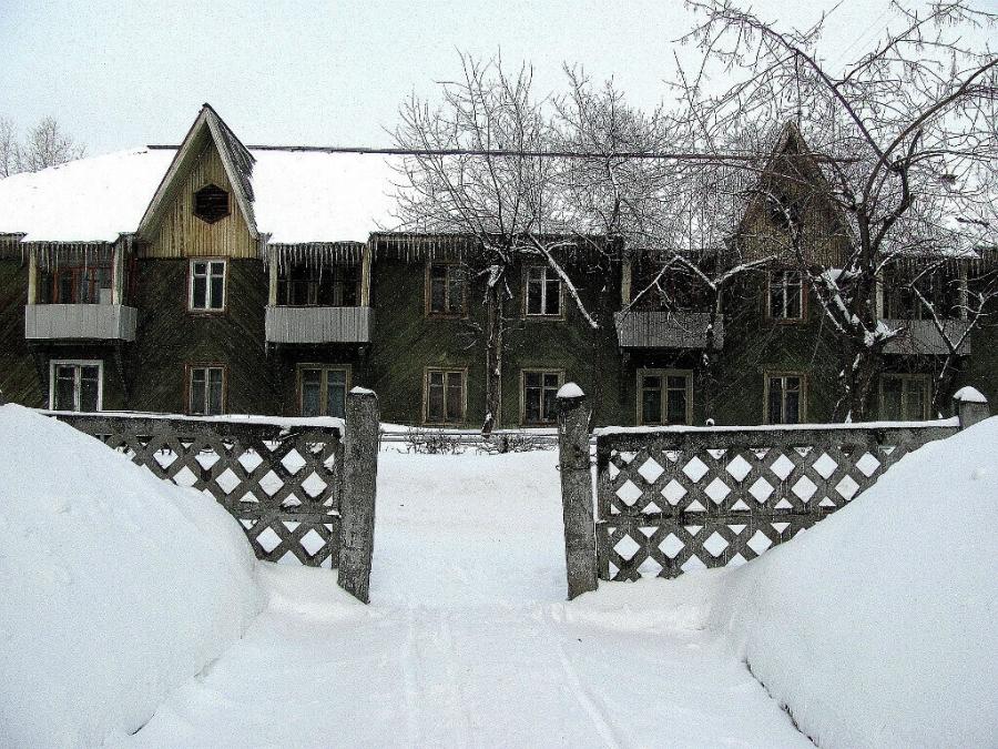 Ретро Северск